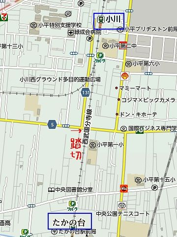 『小川駅』と『鷹の台駅』の間