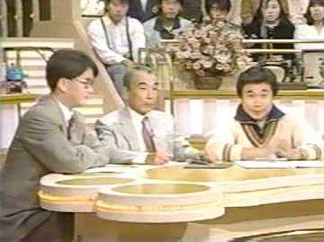 テレビ探偵団