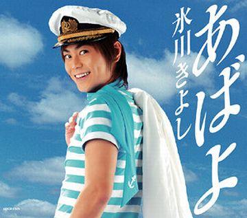 犯人は、敦賀からのチケットで、何くわぬ顔で新潟港に降り立ったんです