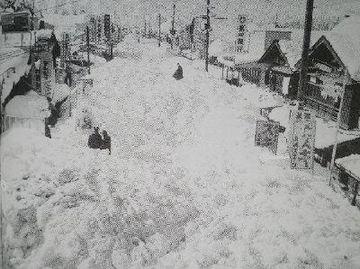 昭和36年の高田(現・上越市)
