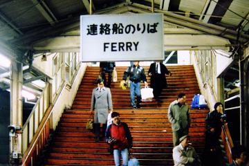 かつての青森駅です。昭和は遠くなりにけり。