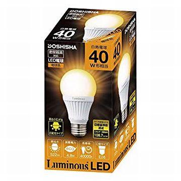 LEDは、電球色