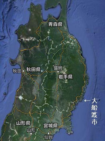 日本海側にすると、秋田県と山形県の境あたりじゃな