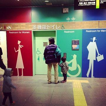 東京・恵比寿駅トイレ