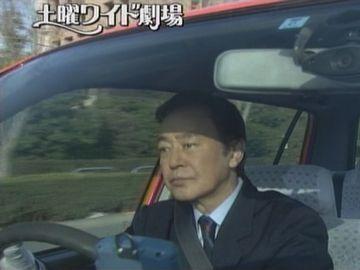 ご存知『タクシードライバーの推理日誌』