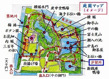 汐留川と繋がる水門