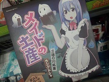 メイド違いですが。ホワイトチョコ入りのクッキーだそうです。
