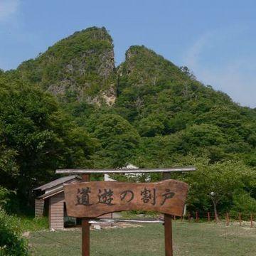 なにしろ、山の形が変わるほど、採掘されたわけだから