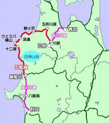 たとえば、『弘前駅』までだといくら?