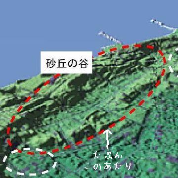 齋藤邸は、その砂丘の南側に建ってます