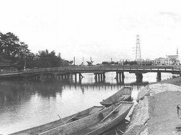 昭和34年の『紫雲橋』。タイムマシンに乗って、見に行ってみたいです。