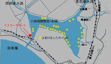 八郎潟は、バス釣りのメッカになってるんです