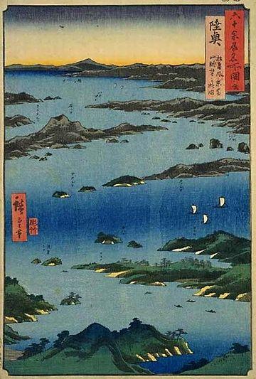 歌川広重「陸奥 松島風景富山眺望之図」