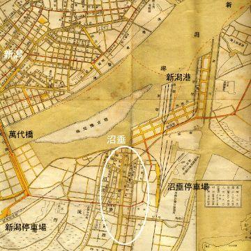 昭和9年の『沼垂』