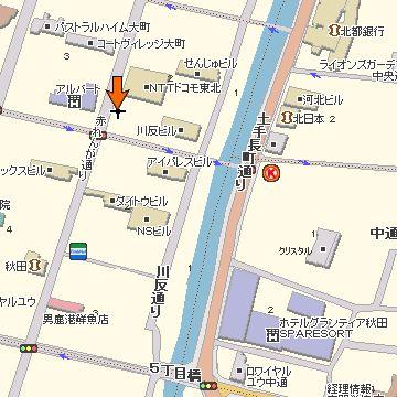 秋田川反漁屋酒場
