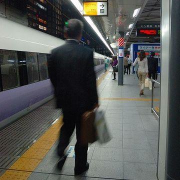 東京本社から、秋田支社に出張するサラリーマン