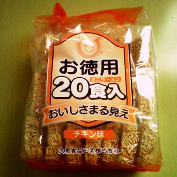 チキンラーメンには、小さいブロック麺がたくさん入った袋も売ってるの