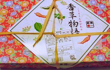 「香草物語」パッケージ