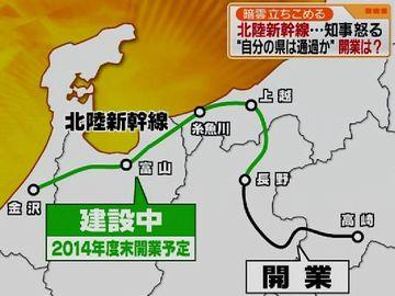 怒ってるのは新潟県知事。新潟県に停車しない新幹線があるということらしいです。
