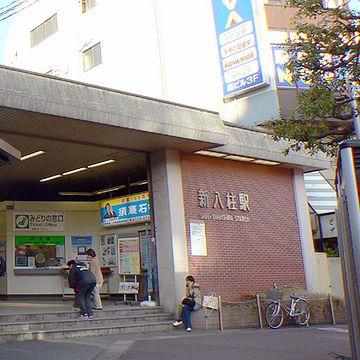 JR武蔵野線『新八柱駅』