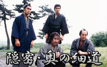 テレビ東京系列で、1988年10月~1989年3月に放映されたテレビ時代劇だそうです