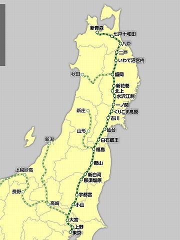 東京から東北方面は、北に上がってて