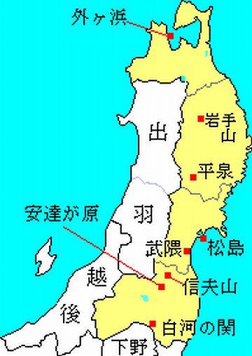 黄色い部分が、陸奥国。巨大な地域でした。