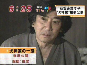 石坂浩二が、また金田一耕助やったんだよね