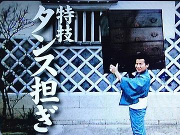 ご存じ、大川栄策さん