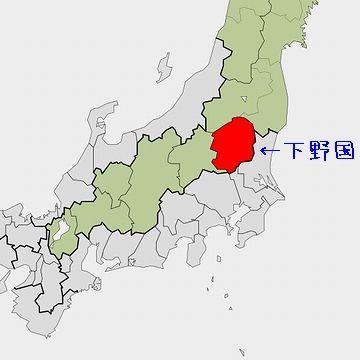 円仁は、下野国の豪族の子に生まれた