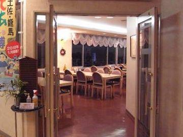 国民宿舎椰子・レストラン