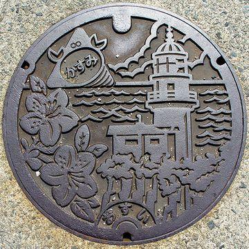 旧町名は、城崎郡香住町です