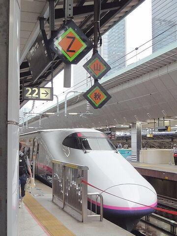22番線の自分の乗る新幹線