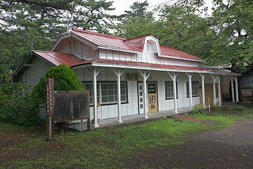 芦野公園旧駅舎。開業の昭和5年から昭和51年まで使われました。