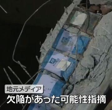 地震で倒壊した台湾のマンション。ヒドい話です。