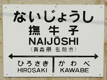 絶対に読めん。でも、漢字変換はできます。