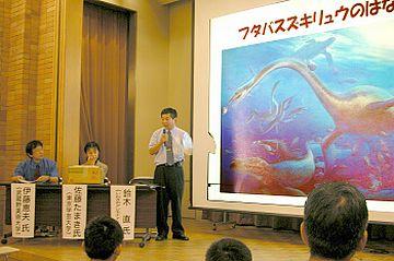 フタバスズキリュウの発見と化石少年の夢