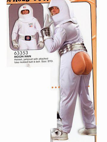 こんな宇宙服が売ってました