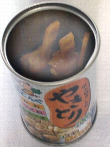 ほんとに、焼き鳥缶もあった!