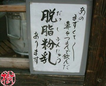 豊後高田市にあるお店。昭和の学校給食が食べられるそうです。