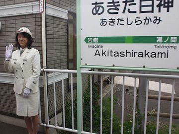 『リゾートしらかみ』が到着するときだけ、この駅で乗客の出迎えをするんです