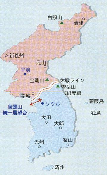 韓国と北朝鮮の境界が、38度線