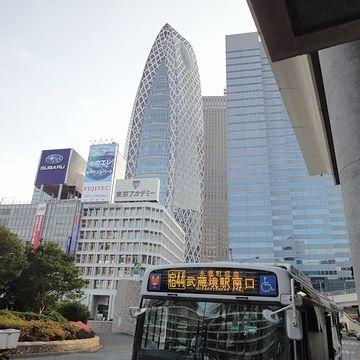 終点の『新宿駅西口』に着きました
