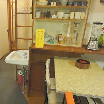 システムキッチンを、別角度から撮ったもの