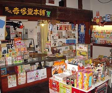 赤塚館の売店