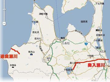 十和田湖から出て太平洋に注ぐ川です