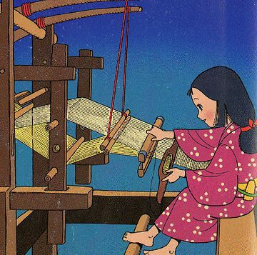 城主の姫君が、機織りにいそしんでたことに由来するそうです