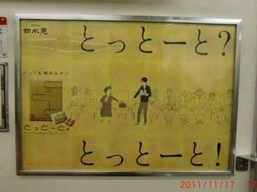福岡における座席所有権の確認