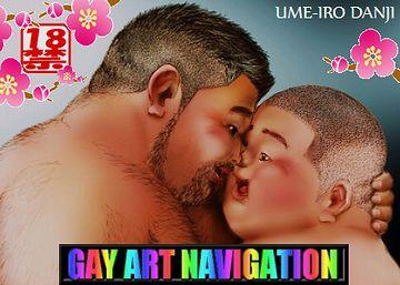 Gay Art Navigation