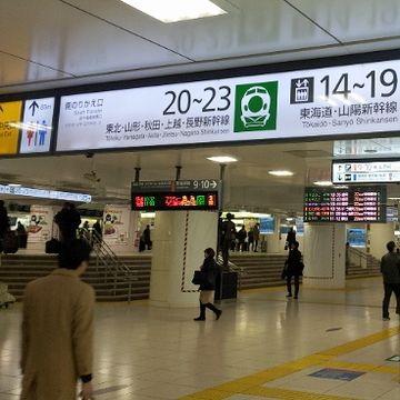 上越新幹線ホームは、20~23番線
